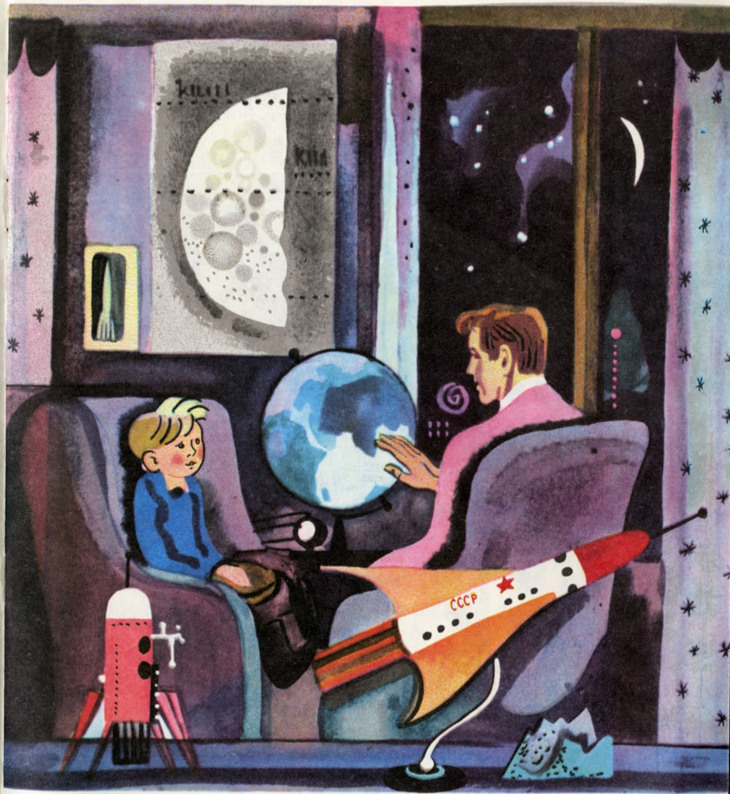Dreams Of Space Books And Ephemera Grishka And The Astronaut - Astronaut decorations