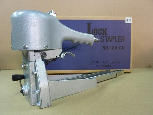 เครื่องเย็บกล่อง แบบใช้ลม LOCK (รุ่น 888-CN)