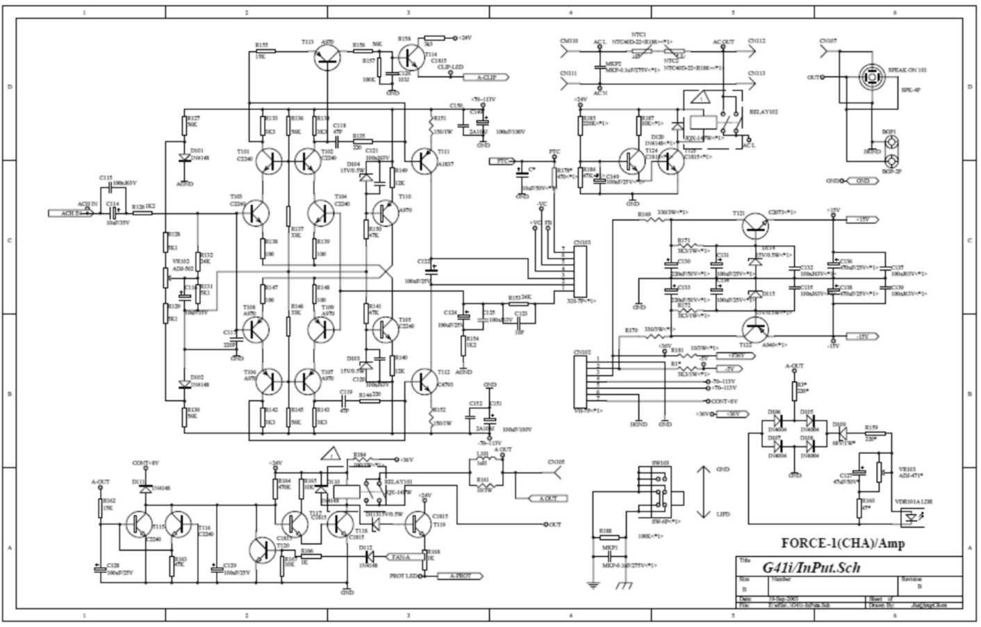 skema audio power amplifier  skema ampli