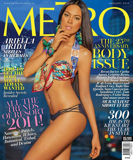 Ariella Arida covers Metro Magazine January 2014 issue