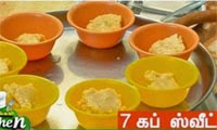 7Cup Sweet – Ungal Kitchen Engal Chef