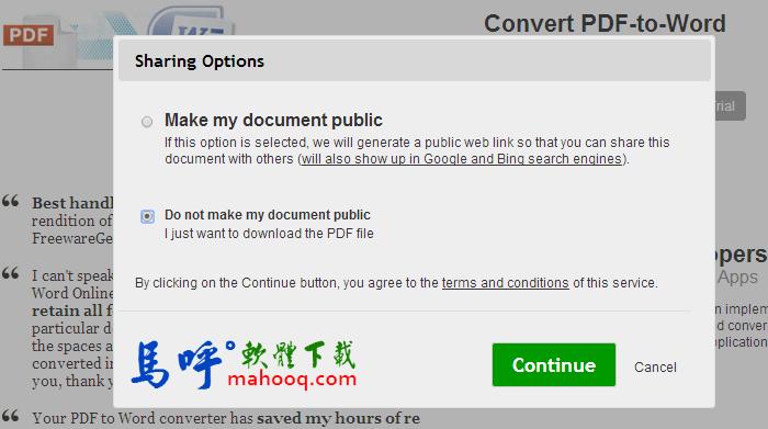 線上轉檔網站:線上轉檔 PDF轉Word、Word轉PDF (教學) - Online Convert PDF To Word、Word To PDF