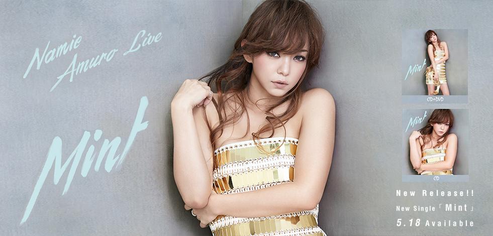 Namie Amuro Live