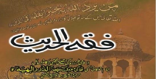 http://books.google.com.pk/books?id=43HiBAAAQBAJ&lpg=PA1&pg=PA1#v=onepage&q&f=false