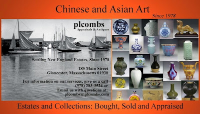 Chinese Porcelain, Bronzes, Carpets, Paintings  From North Shore and New England Estates