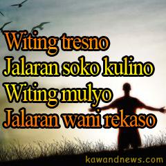 Gambar Tulisan Kata Kata Bijak Bahasa Jawa Untuk DP BBM