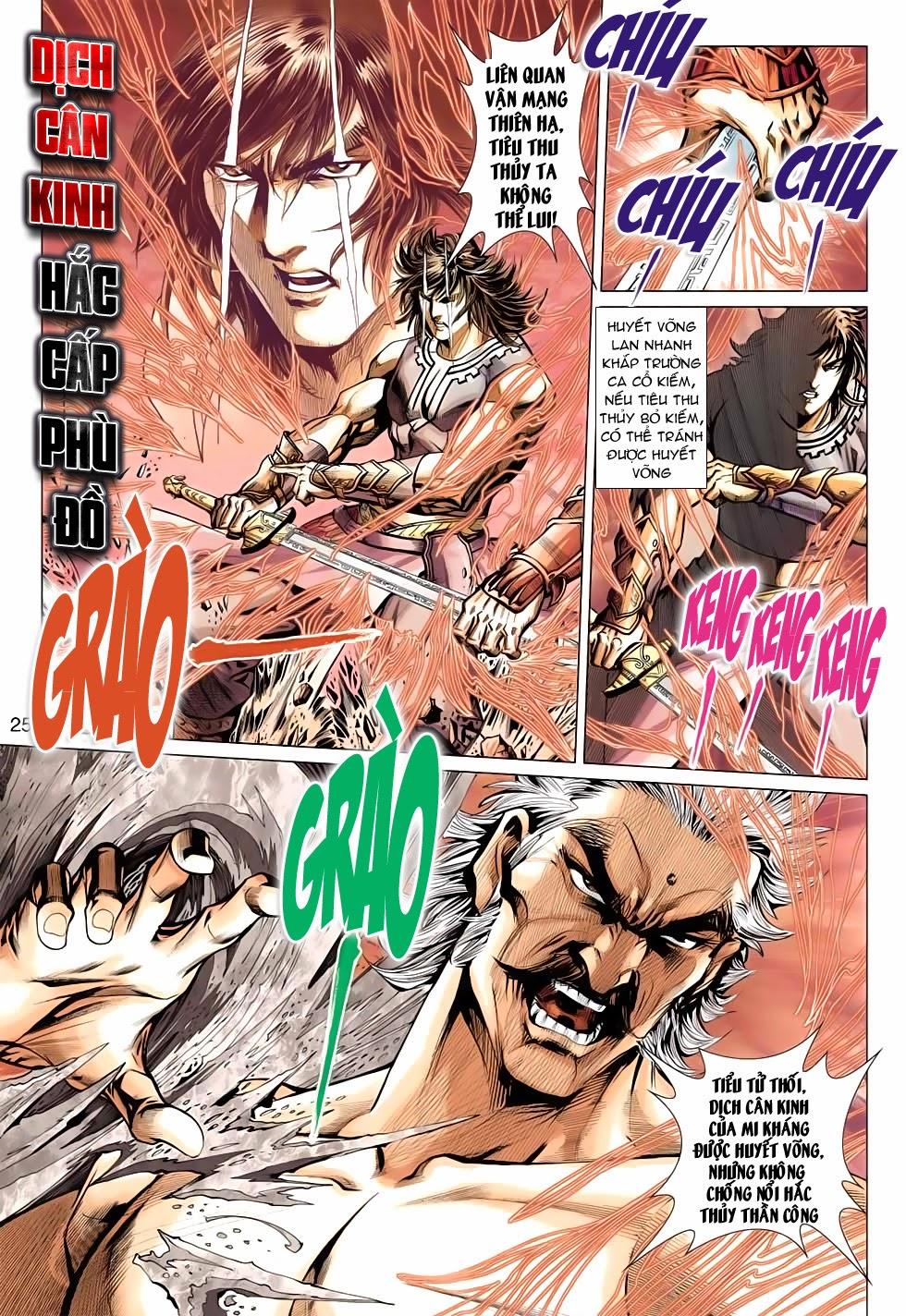 Thần Châu Kỳ Hiệp chap 32 – End Trang 25 - Mangak.info