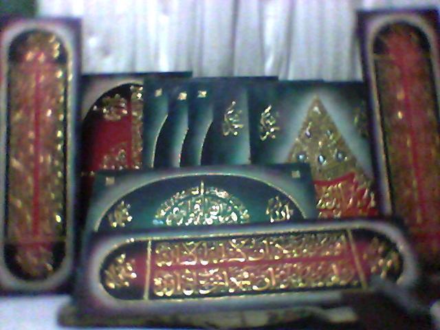 Tips Memulai Bisnis Kaligrafi Arab Bagi Pemula Cara