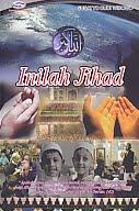 AJIBAYUSTORE  Judul Buku : Inilah Jihad Pengarang : Susatyo Budi Wibowo Penerbit : Gava Media
