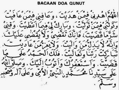 Bacaan Doa Qunut Dalam Sholat Subuh Dan Terjemah