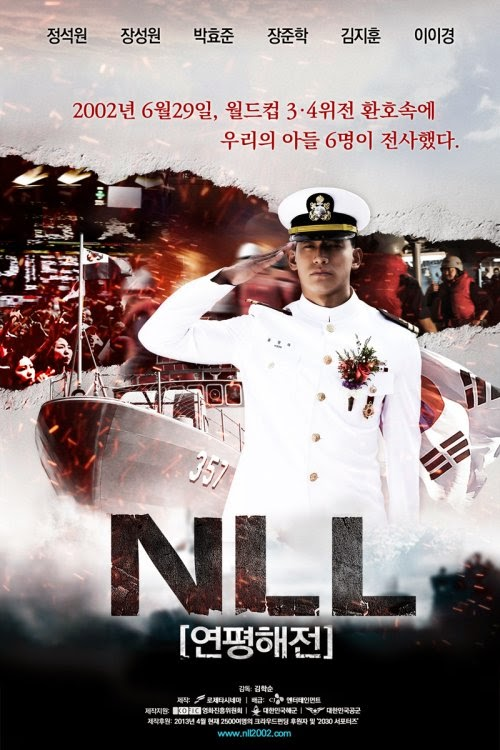 Кадры из фильма смотреть северная корея видео