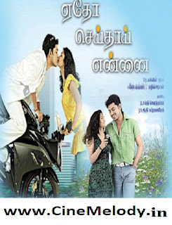 Click Here to Download Etho Seithai Ennai (2012)MP3 Songs Free Download