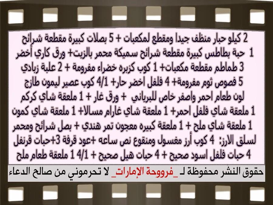 http://3.bp.blogspot.com/-qKm8XUn_zqI/VOXHytJ3jDI/AAAAAAAAIH4/Fn5vmrHjwqs/s1600/3.jpg