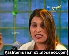 Pashto Singer Wagma MP3 Songs and Music