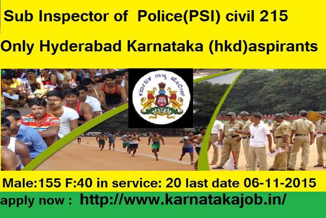 PSI jobs in Karnataka