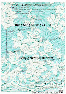 Embroidered Net Lace Fabric Manufacturer - Hong Kong Li Seng Co Ltd