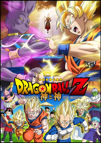 Dragon Ball Z Battle of Gods (DVDRip Español Latino) (2013)