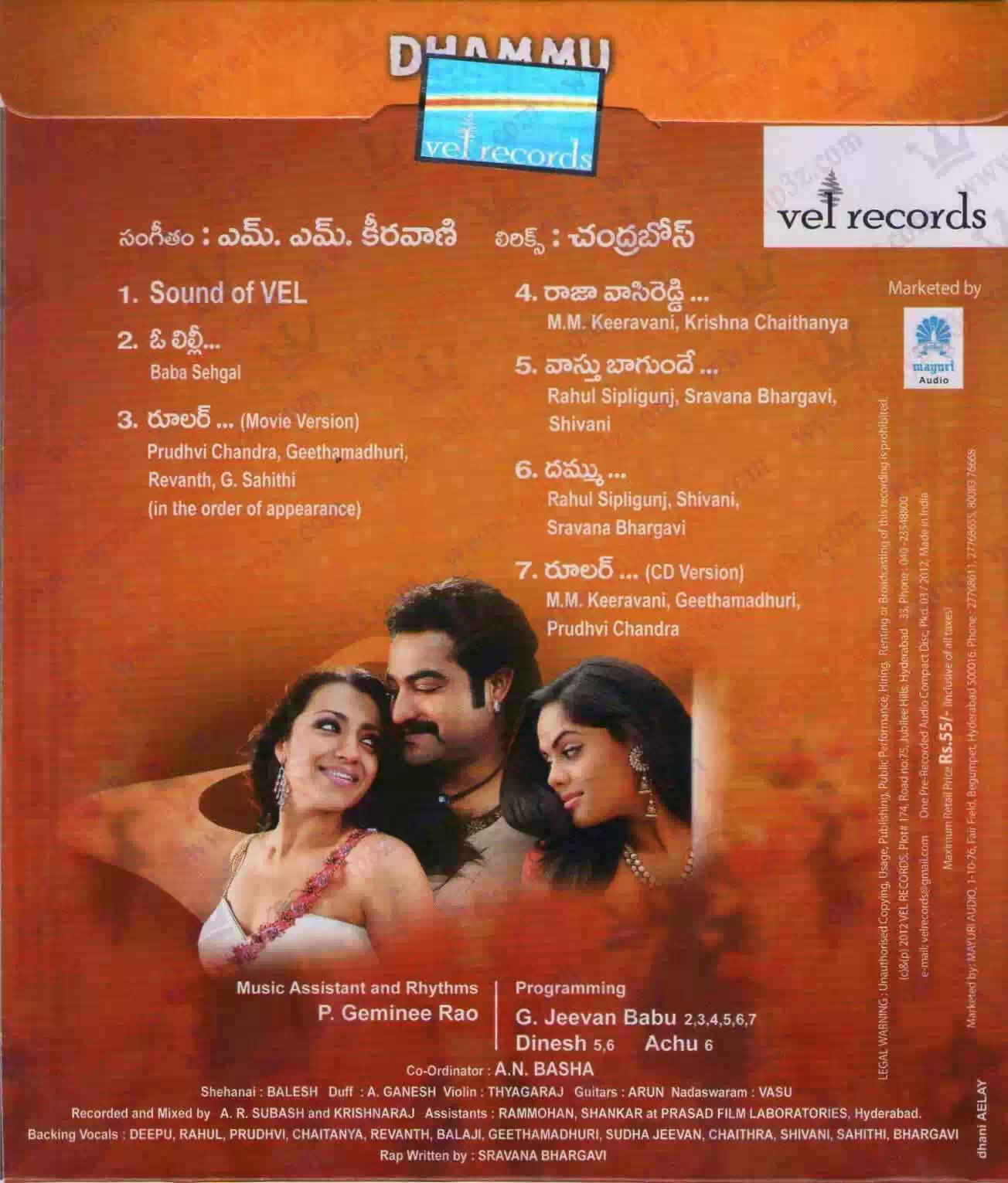 3 movie audio songs download tamil