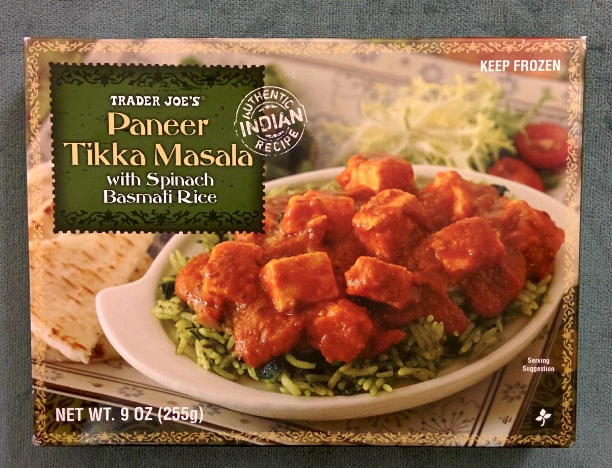 Watch Chicken Tikka Masala Pizza video