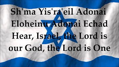 Recite hoje o Shemá Israel