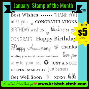 January 2019 Stamp of the Month