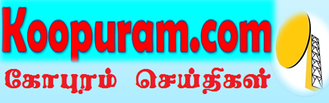 KOOPURAM - Koopuramnews, Battinews, hirunews , adaderana