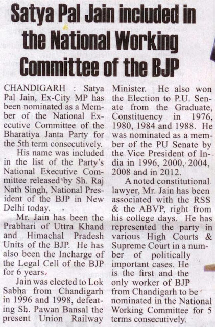 Satya Pal Jain included in the National Working Committee of the BJP