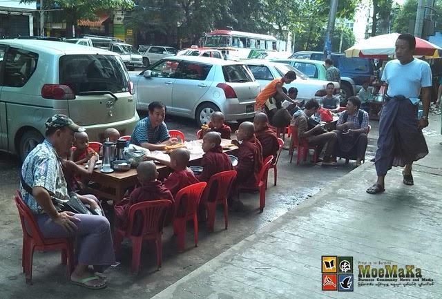Rangoon morning and donation