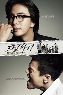 Film Dream High 2011