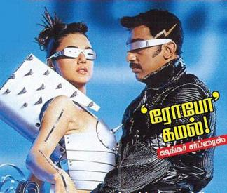 Preity Zinta 1 - Preity Zinta &amp; Kamal Hassan in Robo(Enthiran)