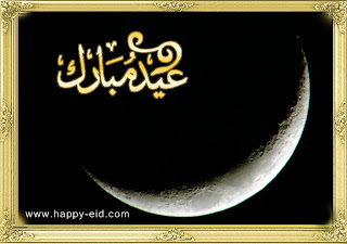 Eid Chand Mubarak Wallpaper