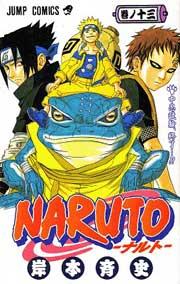 Ver Descargar Naruto Manga Tomo 13