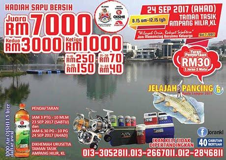 Jelajah Pancing KL Siri 7/2017 di Tasik Ampang Hilir 24 September  2017