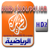 2 HD                 WATCH JSC AL JAZEERA SPORTS HD2 ONLINE LIVE