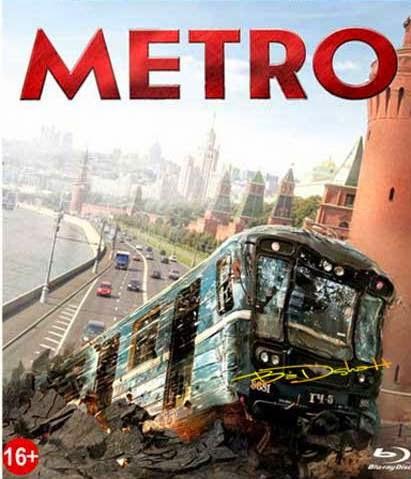 Pânico no Metrô Dublado
