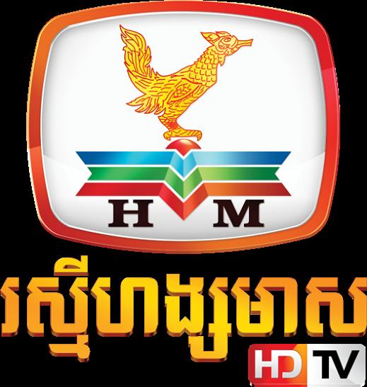 Hang Meas HD TV Online