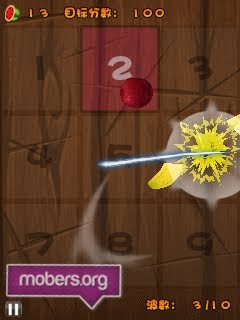 Fruit Ninja: Beauty Hesuiban
