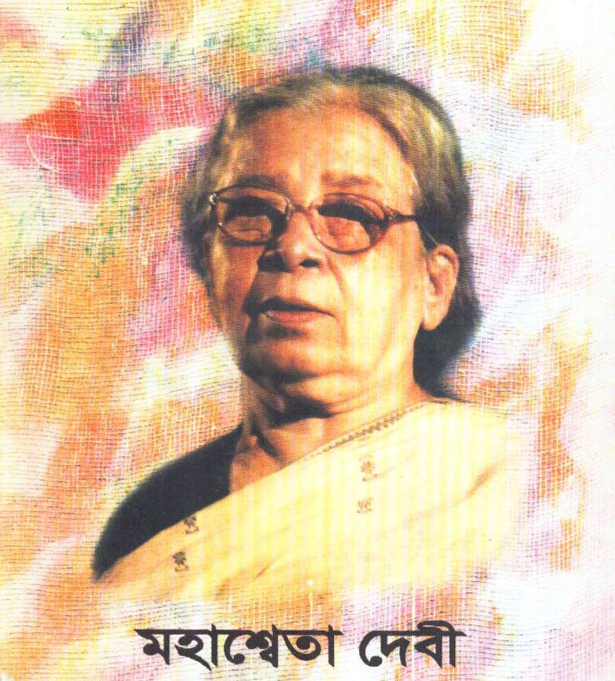 Mahasweta Devi net worth