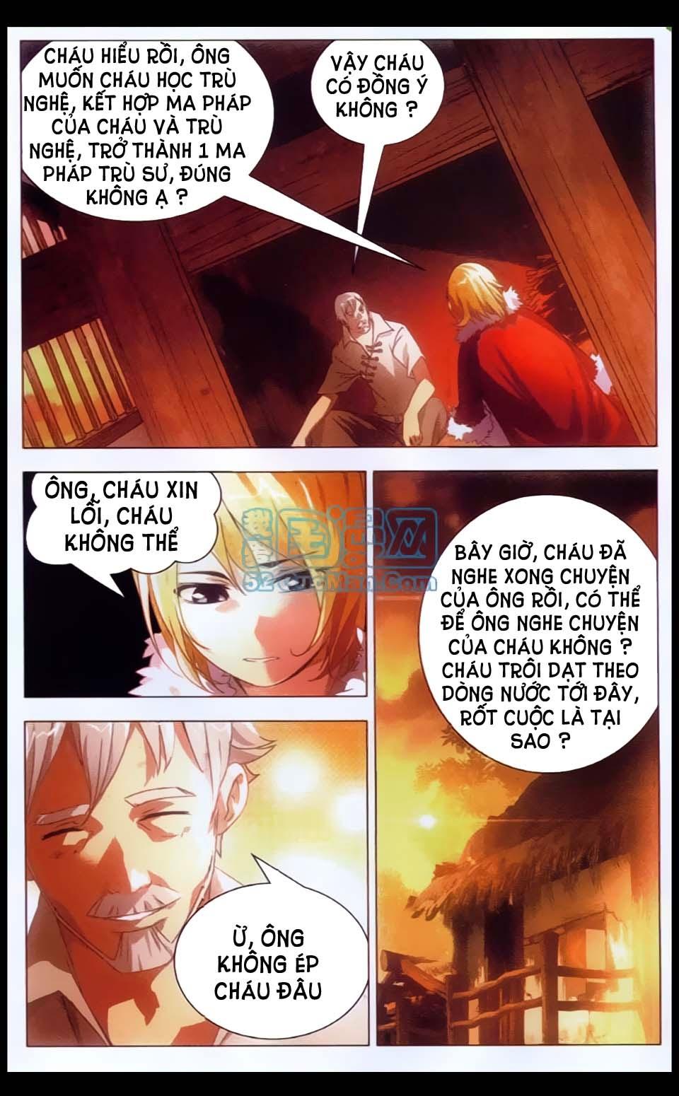 Băng hỏa ma trù trang 17