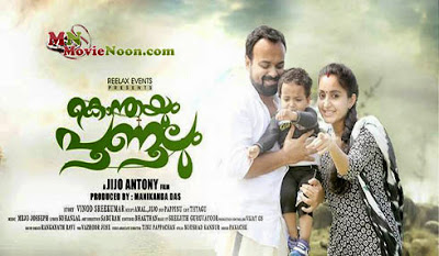 Konthayum Poonoolum Malayalam Movie | Review,Konthayum Poonoolum Malayalam Movie review,Konthayum Poonoolum Malayalam Movie release date,cast and crew,