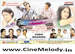 Ayomayam Apartment Telugu Mp3 Songs Free  Download -2012