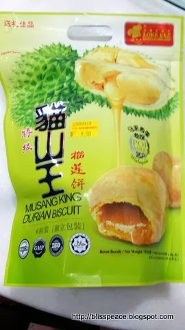 Musang King Durian Biscuits ...