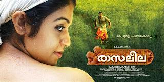 poster stills of rasaleela