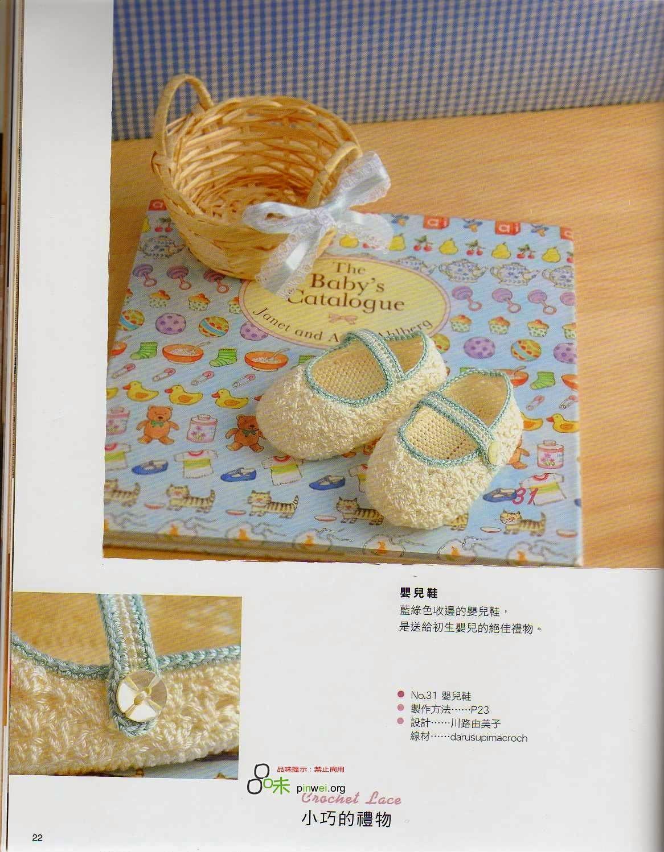 Bellos zapatitos de bebé tejidos con ganchillo