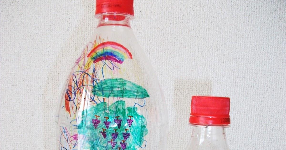 Water Bottle Shaker Craft Preschool Education For Kids
