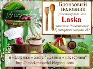 """Победитель """"Девицы-мастерицы"""""""