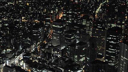 tokyo  a strong earthquake
