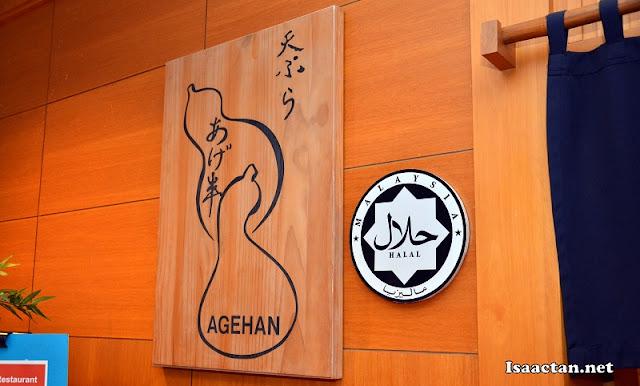 Agehan Japanese Restaurant @ Grand BlueWave Hotel Shah Alam
