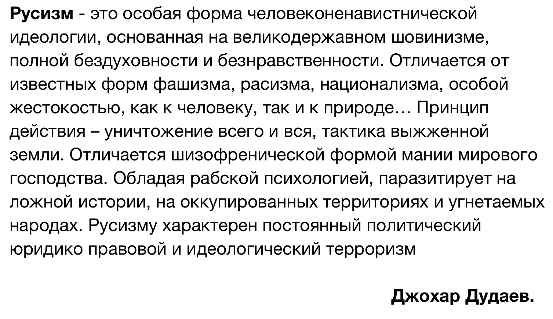 Странно объяснять очевидные вещи: на Донбассе воюют русские против украинцев, Украину необходимо уничтожить, - российский террорист Жучковский - Цензор.НЕТ 4775