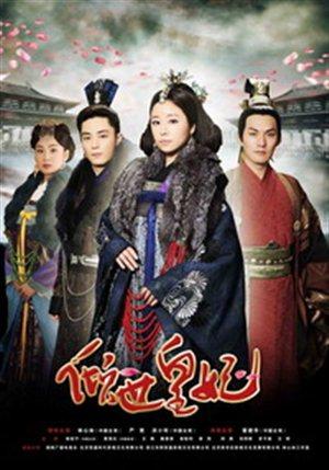 Wallace Huo Qing Shi Huang Fei Asian Drama Indulgence...